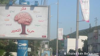 Billboard for a freedom of expression campaign in Tunisia