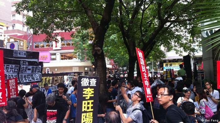 Die Demonstranten in Hongkong protestieren anlässlich des Besuchs von chinesischen Präsidenten Hu Jintao. Sie fordern die Rehabilitation der demokratischen Bewegung 1989 und Aufklärung des Todes eines Aktivisten namens Li Wangyang auf. Bei Feng hat die Fotos der DW zur verfügung gestellt. Zugestellt von Yue Fu