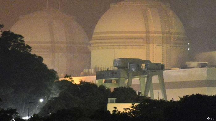 АЭС Ои в Японии