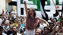 اعتراضات مردمی در سوریه