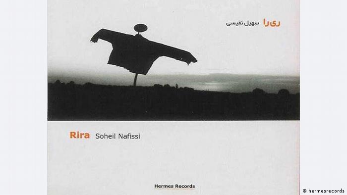 آلبوم ریرا، ازسهیل نفیسی یکی از پرفروشترین آثار نشر هرمس