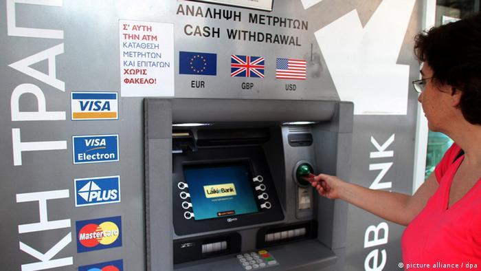 Банкомат в Никосии