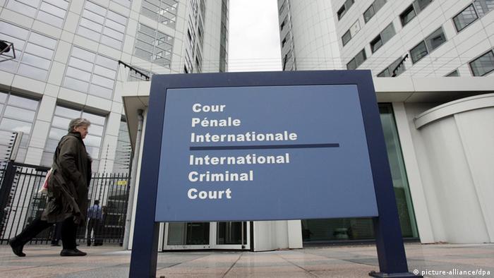 Internationaler Strafgerichtshof in Den Haag (picture-alliance/dpa)