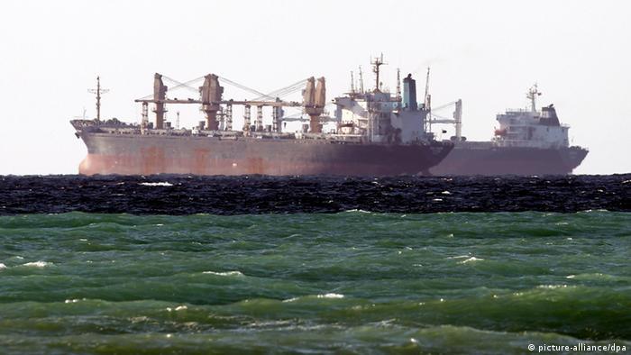Straße von Hormus Öltanker (picture-alliance/dpa)