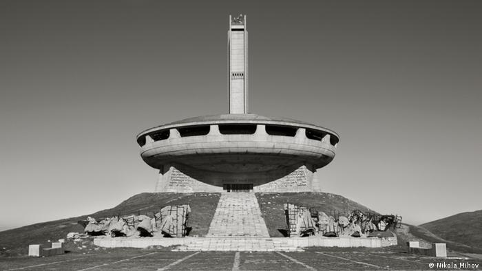 Bulgarien Kommunismus Denkmal