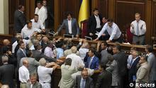 Ukraine Sprachgesetz