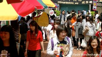 Chinese students in Taiwan