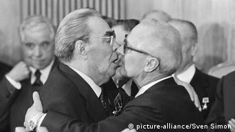 Тот самый поцелуй. Октябрь 1979 года.
