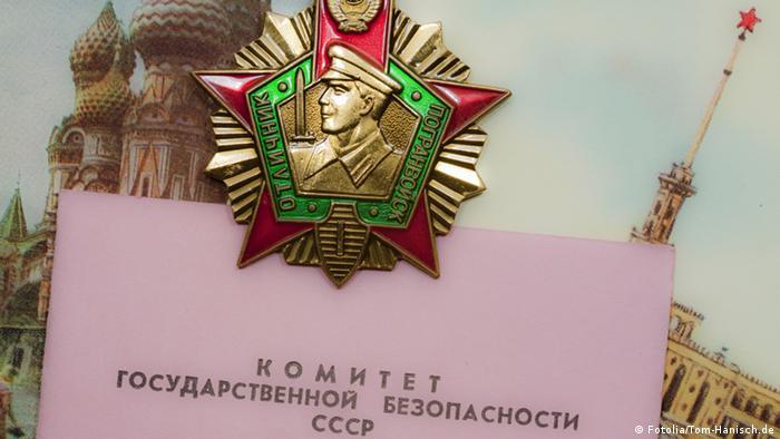 Відкриття українських архівів спецслужб СРСР: чого чекати