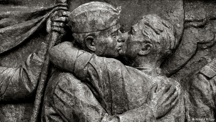Bulgarien Geschichte Denkmal aus der kommunistischen Ära