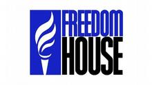 Logo Freedom House