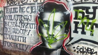Граффити с портретом Гаврило Принципа на улице Белграда