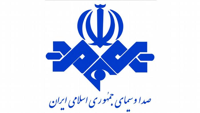Logo TV Iran
