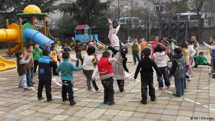 Školsko igralište, Kina