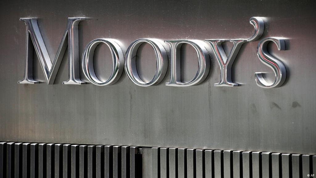 Moody′s повысило рейтинги российских регионов и банков   Экономические  новости из Германии   DW   13.02.2019