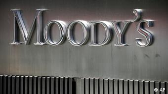 Логотип Moody's