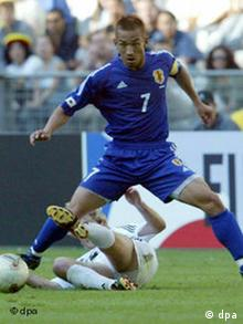 Top-Spieler WM06 Confed-Cup Japan Hidetoshi Nakata