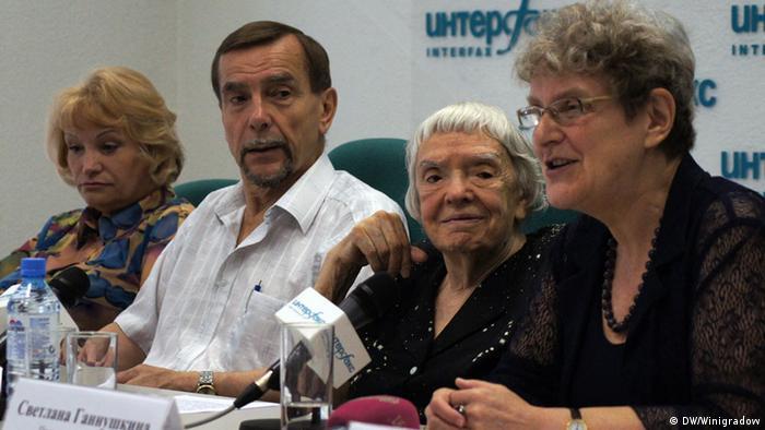 Российские правозащитники на пресс-конференции (фото из архива)