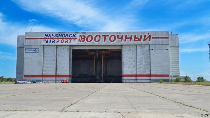 Здание аэропорта в Челябинске