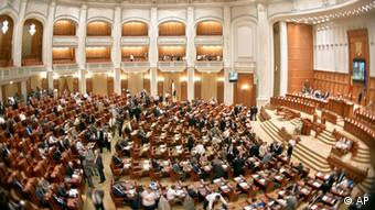 Session of the Romanian parliament