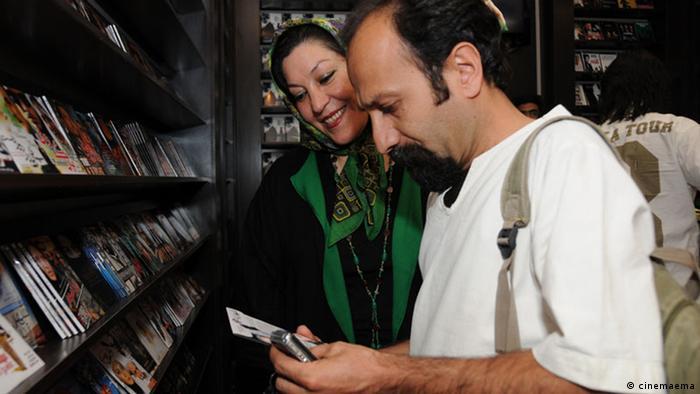 کانون فیلم هشت و نیم در سال ۱۳۸۸ با حضور سینماگرانی همچون بهمن فرمانآرا، اصغر فرهادی و ...افتتاح شد