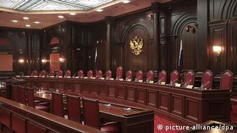 Зал Конституционного суда РФ