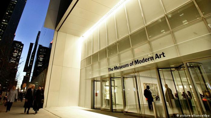 Entrada do MoMA