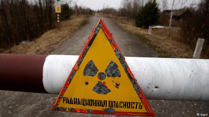 Знак при въезде в зону отчуждения вокруг ЧАЭС, предупреждающий о радиационной опасности