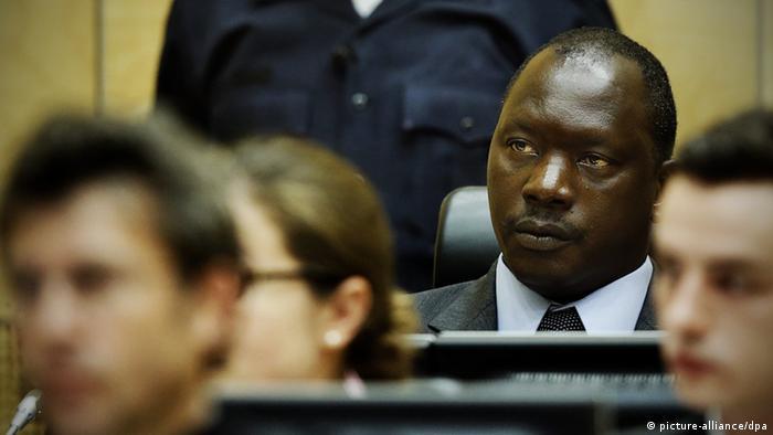 Thomas Lubanga katika mahakama ya ICC