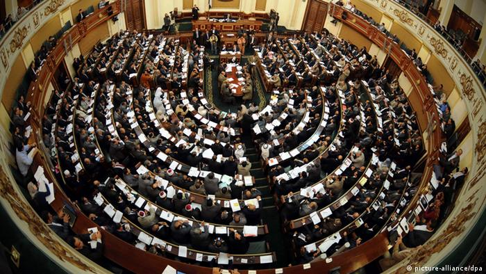 A meeting of the Egyptian parliament in Cairo, Egypt. (Photo -dpa)