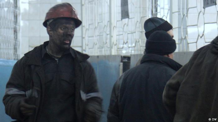 Российские шахтеры