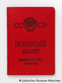 A military ID from 1964 for a nurse in Moscow, exhibited at the Jewish Museum in Munich