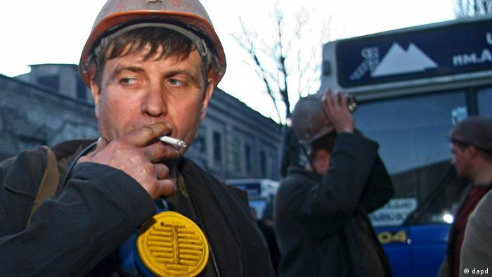 Украинский шахтер