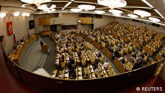 A general view of the Duma, Russia's lower house of parliament (photo: REUTERS/Sergei Karpukhin)