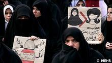 Iran Demo Qom