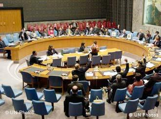 How many seats are open for expansion of the Security Council?