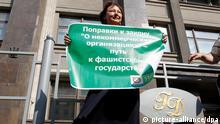 Russisches Parlament stimmt über NGO-Gesetz ab