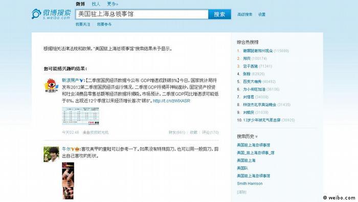 Weibo-Konto von US Konsulate in Shanghai wurde gesperrt (Screenshot)