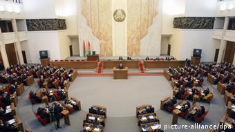 Заседание в белорусском парламенте