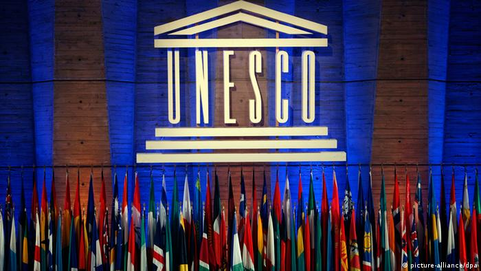 Symbolbild UNESCO (picture-alliance/dpa)