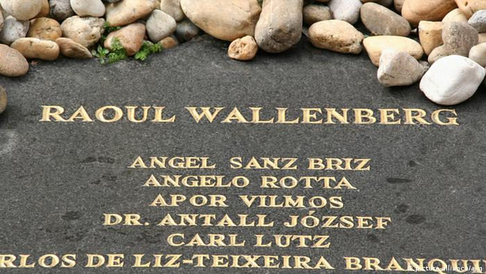 Швеция официально объявила дату смерти Рауля Валленберга