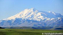 Highest top of Europe Elbrus © julialine802 #42738130 Autor julialine802 Portfolio ansehen Bildnummer 42738130 Land Russische Föderation