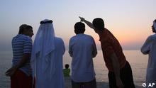 Ramadan Bahrain