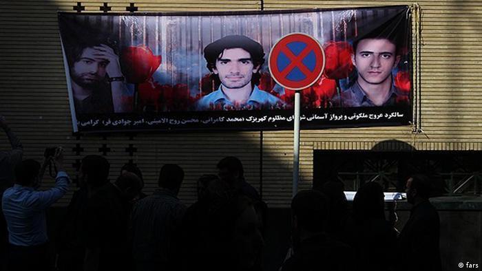 محسن روحالامینی نجفآبادی و امیر جوادیفر از کشتهشدگان حوادث پس از انتخابات ریاستجمهوری دوره دهم هستند. آنها پس از دستگیری در جریان تظاهرات جنبش سبز در ۱۸ تیر ۱۳۸۸ به بازداشتگاه کهریزک منتقل و شکنجه شدند.