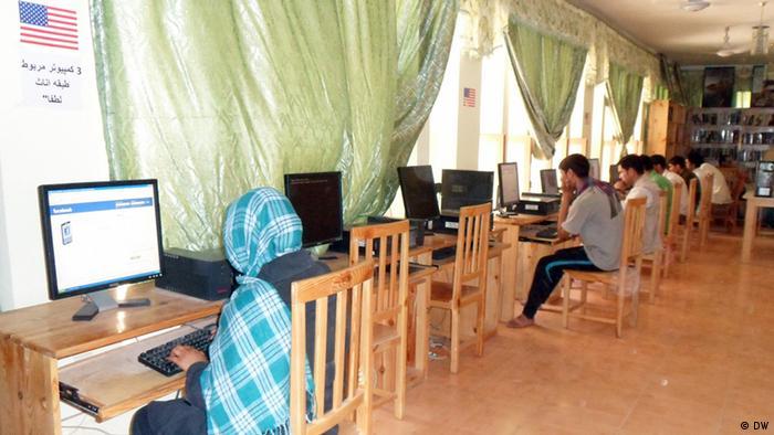 Afghanistan Internet Cafe