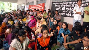 Student protest in BUET