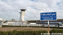 El aeropuerto internacional de Damasco (foto de archivo)