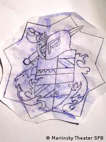 Эскиз татуировки, которая сейчас видна на теле Никитина