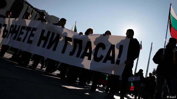 Bulgarien Präsidentschaftswahlen