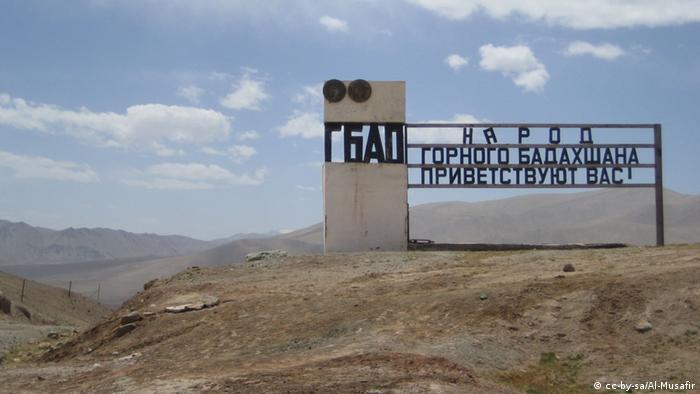 Знак возле Памирского тракта на въезде в Горный Бадахшан